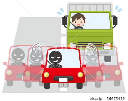 蛇行運転をして後続車(トラック)を妨害する乗用車のイラスト素材 ...