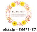 秋色の花もようのフレーム 56675457