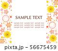 秋色の花もようのフレーム 56675459