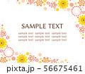 秋色の花もようのフレーム 56675461