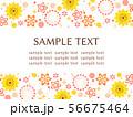 秋色の花もようのフレーム 56675464