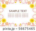 秋色の花もようのフレーム 56675465
