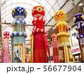 仙台七夕祭り 56677904