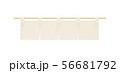 のれん-ナチュラルホワイト-文字無し-無地-4文字用 56681792