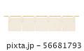 のれん-ナチュラルホワイト-文字無し-無地-5文字用 56681793