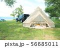 湖畔キャンプ 56685011