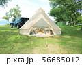 湖畔キャンプ 56685012