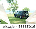 湖畔キャンプ 56685016