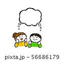 人物,子供,こども,子ども,少年,少女,男の子,女の子,男女,デフォルメ,可愛い,かわいい,POP, 56686179