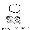 人物,子供,こども,子ども,少年,少女,男の子,女の子,男女,デフォルメ,可愛い,かわいい,POP, 56686180