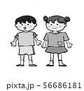 人物 子供 こども 子ども 少年 少女 男の子 女の子 男女 デフォルメ 可愛い かわいい POP 56686181