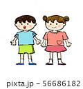 人物 子供 こども 子ども 少年 少女 男の子 女の子 男女 デフォルメ 可愛い かわいい POP 56686182