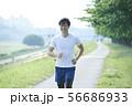 ランニング ジョギング 走るの写真 56686933
