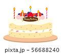 バースデーケーキ 56688240