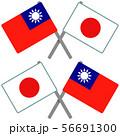 中華民国と日本の旗 56691300