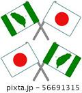 台湾と日本の旗 56691315