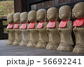御殿場市の宝鏡寺の地蔵たち 56692241