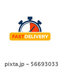 Express delivery service logo. Fast time delivery order with stopwatch. Quick shipping delivery icon 56693033