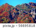 絶景紅葉の那須朝日岳 56695818