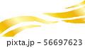 ラインウェーブ 風 毛筆 手書き 和風素材 イラスト 56697623