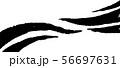 ラインウェーブ 風 毛筆 手書き 和風素材 イラスト 56697631