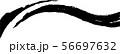 ラインウェーブ 風 毛筆 手書き 和風素材 イラスト 56697632