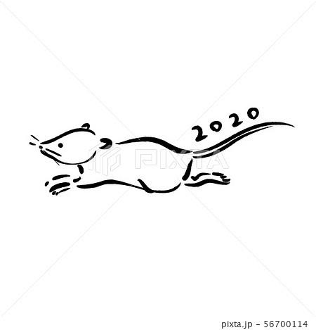 2020年 年賀状 素材 筆 和風 和 56700114