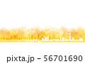 街並みのイラスト(秋をイメージした水彩タッチの背景) 56701690