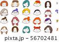 20種類の若い女性の顔 56702481