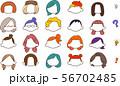 20種類の匿名の若い女性の顔 56702485