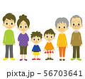 家族 二世帯 56703641