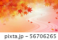 背景-和-和風-和柄-和紙-紅葉-秋-グラデーション-川 56706265