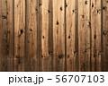 板 木目 56707103