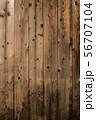 板 木目 56707104