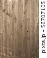 板 木目 56707105