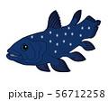 シーラカンス 深海魚 キャラクター イラスト クリップアート 56712258