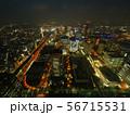 横浜みなとみらいの風景 56715531