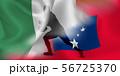 アイルランド サモア ラグビー  国旗  56725370