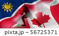 ナミビア カナダ ラグビー  国旗  56725371