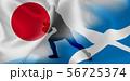 日本 スコットランド ラグビー  国旗  56725374