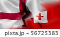イングランド トンガ ラグビー  国旗  56725383