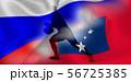 ロシア サモア ラグビー  国旗  56725385