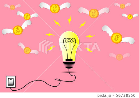lamp in idea and leader concept 56728550