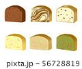 パウンドケーキ6種類 56728819