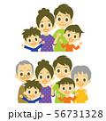 家族 親世帯 子世帯 上半身 56731328