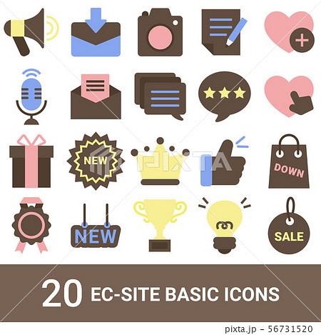 ECサイトアイコン 定番コンテンツ カラー 20セット 56731520