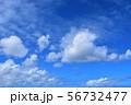 青空と雲/沖縄県 56732477