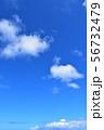 青空と雲/沖縄県 56732479