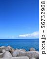 青空と碧い海とテトラポット/沖縄県 56732968