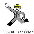 指差す工事作業員男性(シンプル) 56733487